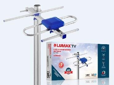 Антенна наружная LUMAX DA2202A антенна эфирная, активная