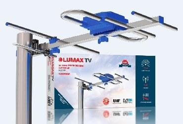 Антенна наружная LUMAX DA2203P антенна эфирная, пассивная