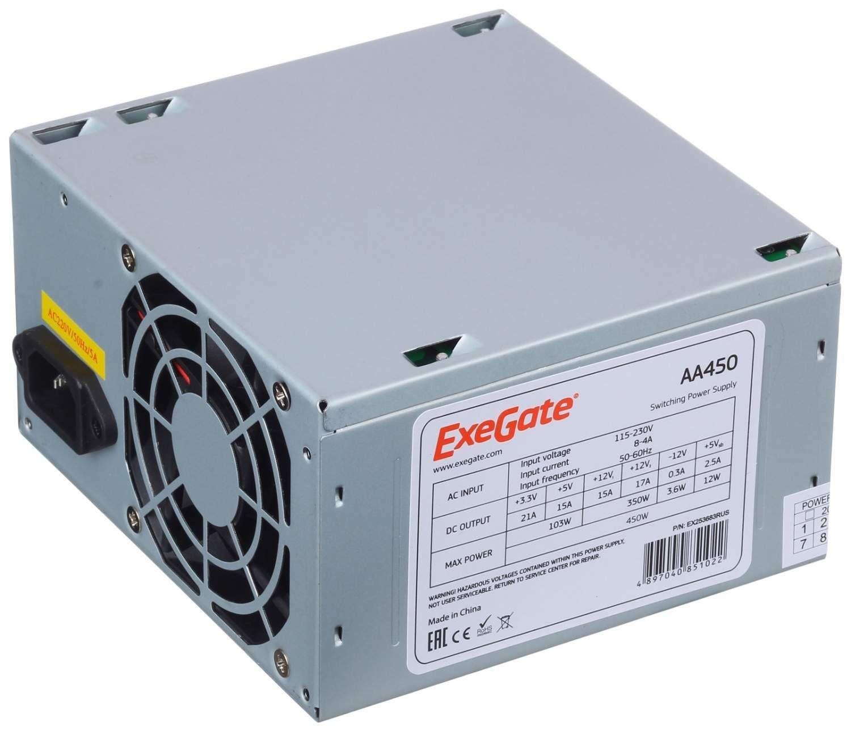 Блок питания EXEGATE SPECIAL AAA450 (450W, ATX, 8CM FAN, 24P+4P, 2*SATA, 1*IDE)