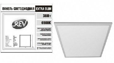 Cветодиодная панель REV 28901 2 LP EXTRA SLIM PREMIUM 36W 6500K 595х595х9 мм