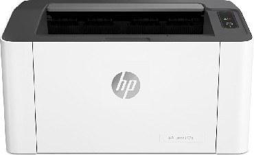 Лазерные принтеры и МФУ HP LASERJET107a (4ZB77A)