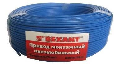 REXANT (01-6505) ПГВА 0.75мм 100м синий