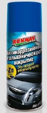 RUNWAY RW6120 Антикор.гальваническое покрытие (аэрозоль)