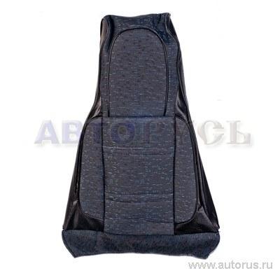 Авточехлы для ВАЗ 21213 Нива-Тайга Мангуст жаккард/кожзам сумка 6 предметов серый