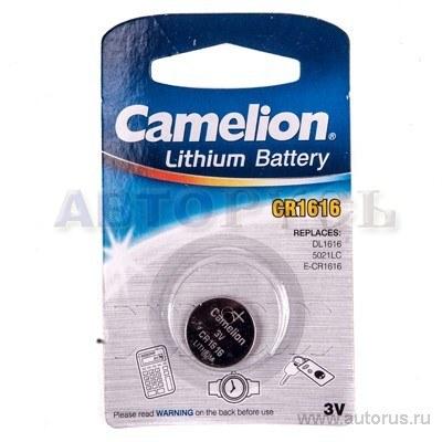 Батарейка литиевая дисковая специальная 3В 1шт Camelion Lithium CR1616-BP1