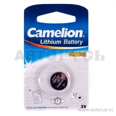 Батарейка литиевая дисковая специальная 3В 1шт Camelion Lithium CR1632-BP1