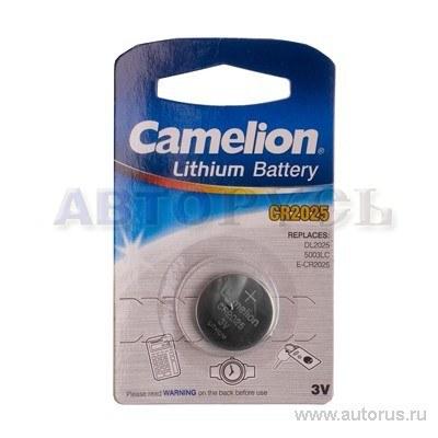 Батарейка литиевая дисковая специальная 3В 1шт Camelion Lithium CR2025-BP1
