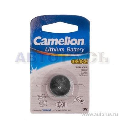 Батарейка литиевая дисковая специальная 3В 1шт Camelion Lithium CR2032-BP1