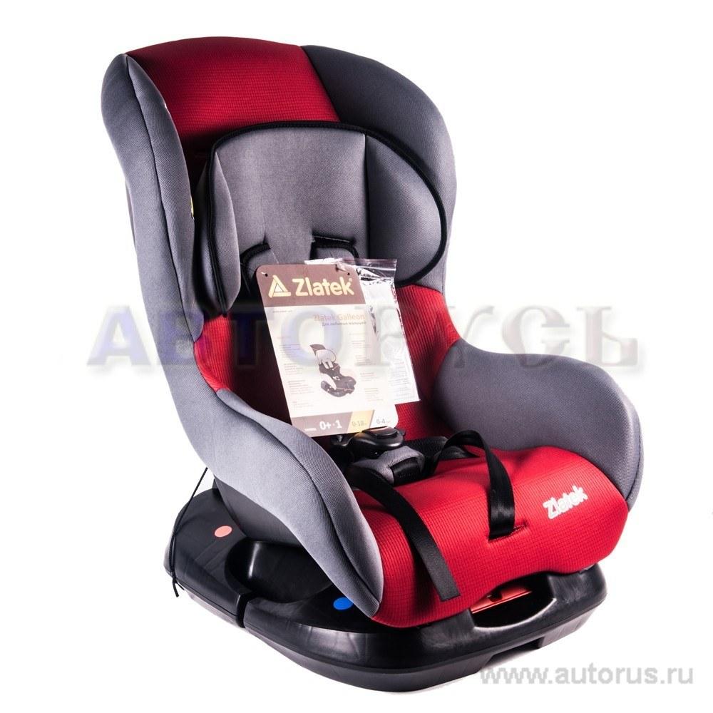 Кресло детское автомобильное группа 0+-1 от 0 кг. до 18 кг. красное ZLATEK GALLEON КРЕС0170
