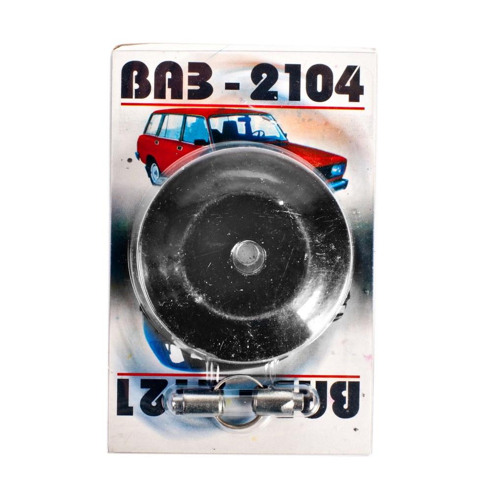 Крышка б/бака ВАЗ 2104 с ключом VSK-00008897