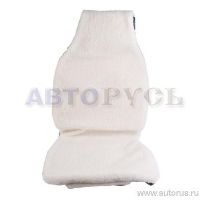 Накидка на сиденье меховая натуральная шерсть белый 1шт