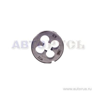 Плашка круглая метрическая М12x1,5мм СИБРТЕХ 77031