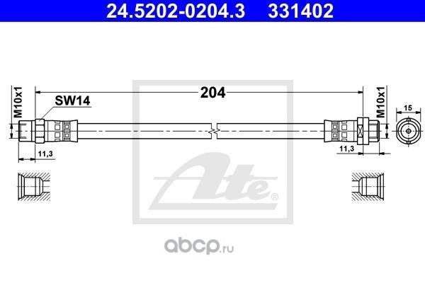 Шланг тормозной задний ATE 24.5202-0204.3