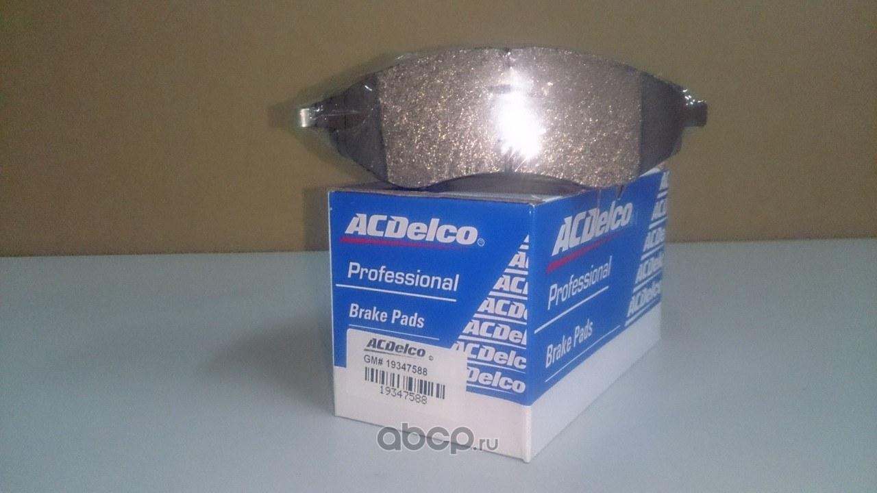 Тормозные колодки передние ACDelco 19347588