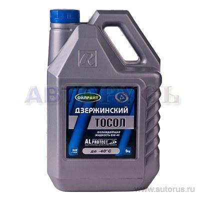 Тосол OILRIGHT Дзержинский ОЖ-40 ТМ готовый -40C синий 5 кг 5038/п
