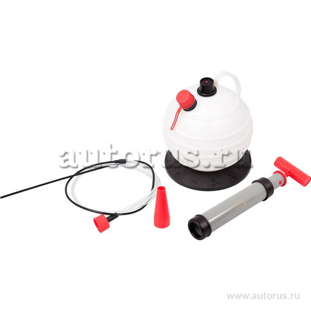 Устройство для слива масла, 6 л МАСТАК 130-10006