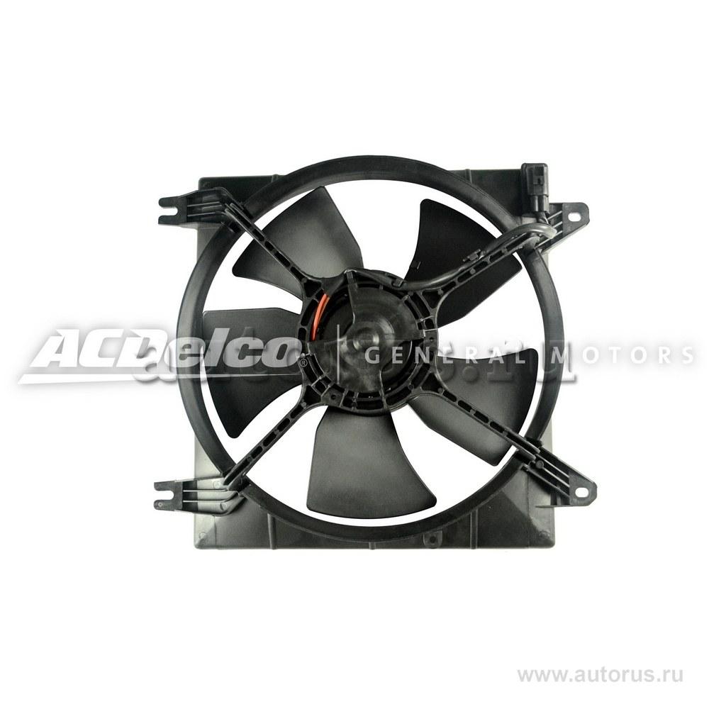 Вентилятор охлаждения ACDelco 19347431
