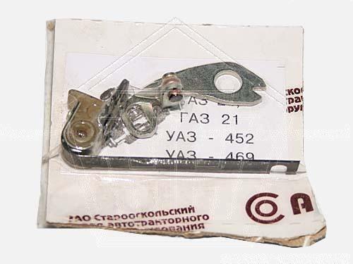 Контактная группа распределителя зажигания Р119 ГАЗ 24, УАЗ  СОАТЭ