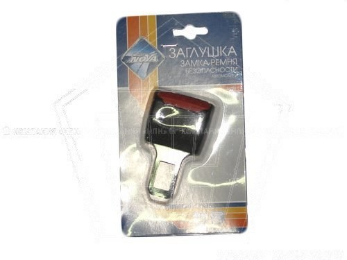Заглушка-блокировка замка ремня безопаст Nova Bright метал. под ремень